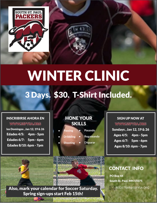 2020 Winter Clinic Flyer.png