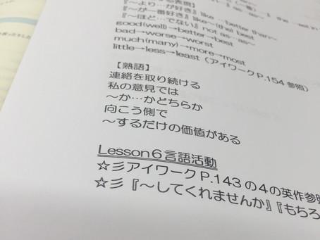 中学生の期末テストの時期です。