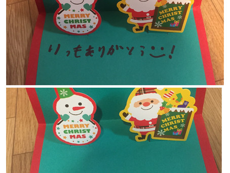 クリスマスパーティ♪