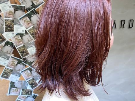 pink brown × medium