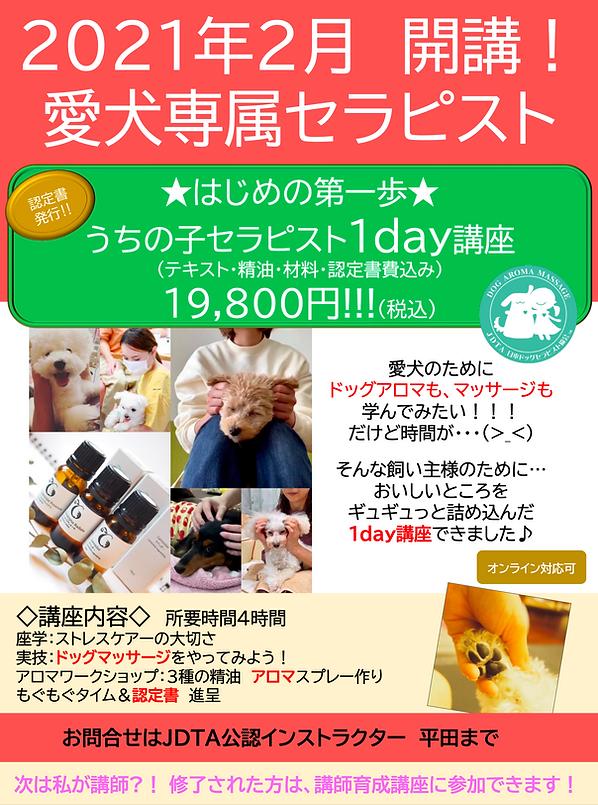 スクリーンショット 2021-04-03 13.00.18.png