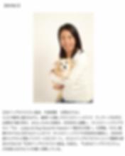 スクリーンショット 2019-01-30 10.04.00.png