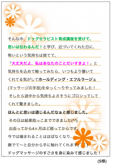 スクリーンショット 2020-09-03 15.17.10.png