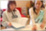 スクリーンショット 2020-03-13 10.34.35.png