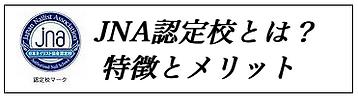 スクリーンショット 2019-02-16 14.23.41.png
