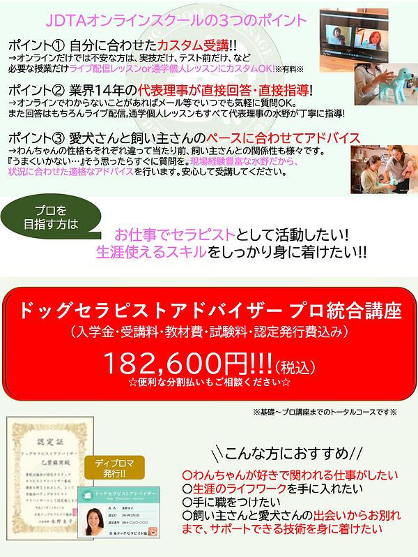 スクリーンショット 2021-04-03 15.55.40.png