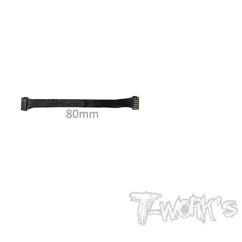 EA-038 BL Motor Flat Sensor Cable (Black)
