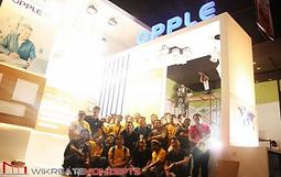 People 1.PNG