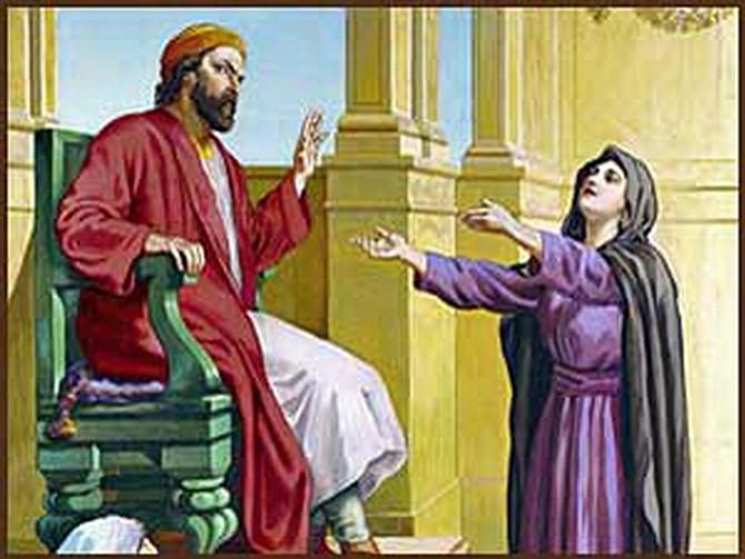 20.02. Толкование  на Евангелие дня.