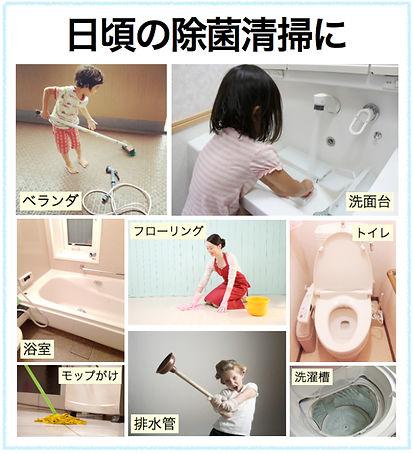 jia_tokutyoupage_010.jpg
