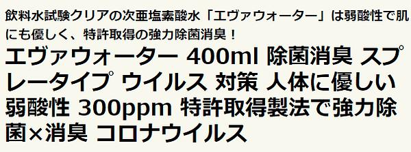 webページ切り取り (4).png
