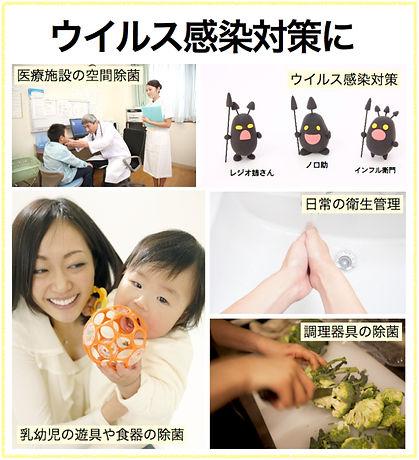 jia_tokutyoupage_011.jpg