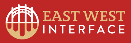 East West Interface