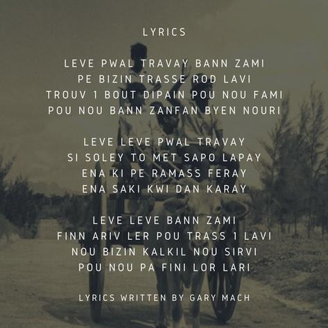 Koze Fami Lyrics.png