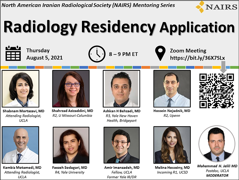 NAIRS Residency Application.png