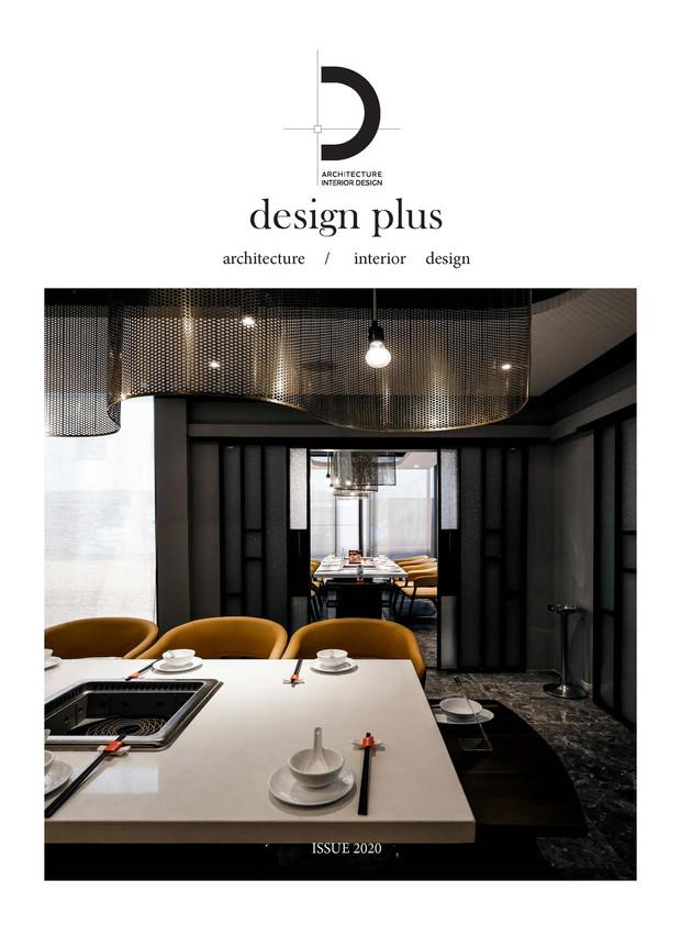 D+ design book 2020