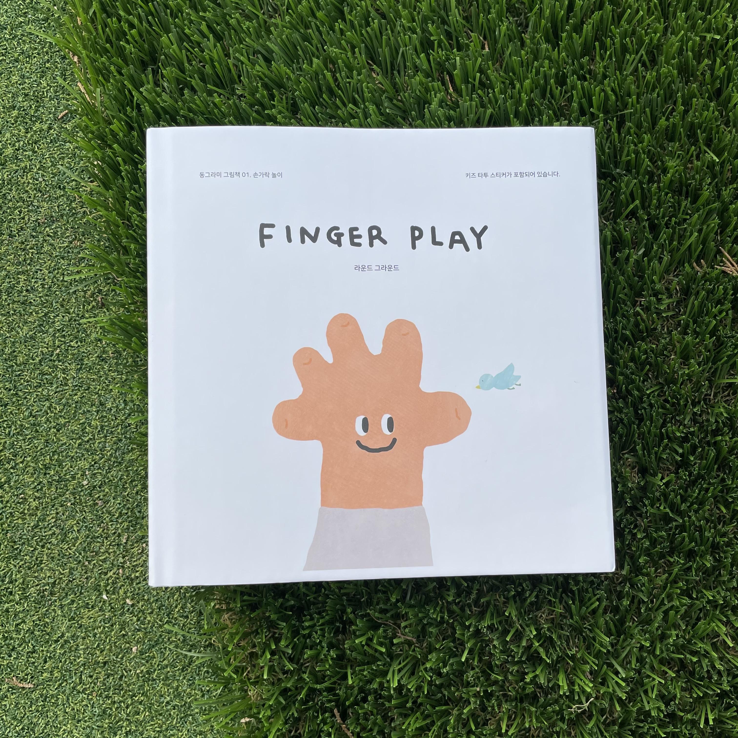 Round Ground - Finger Play