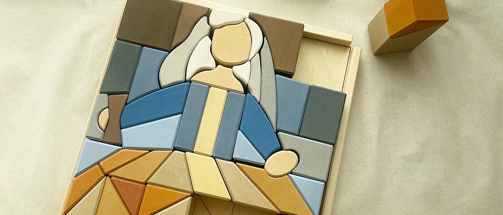 [Raduga Grez] Infante building blocks