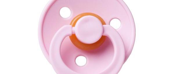 Bibs Pacifier (Baby Pink)