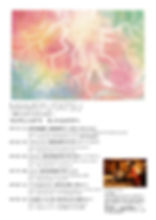 KYUSYU TOUR.jpg