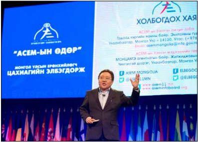 モ大統領、ASEM20周年講演