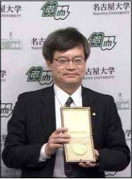 28日、ノーベル賞受賞の天野浩教授 トゥーシン・ホテルで講演