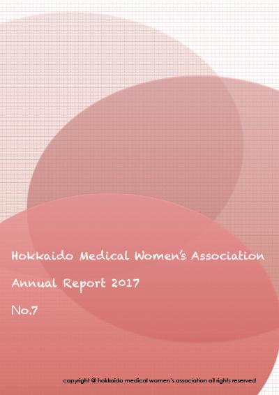 2017 Anual Report