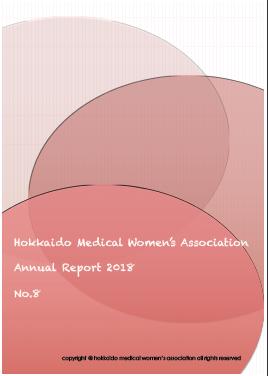 2018 Anual Report