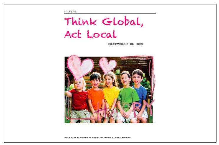 2011 Anual Report