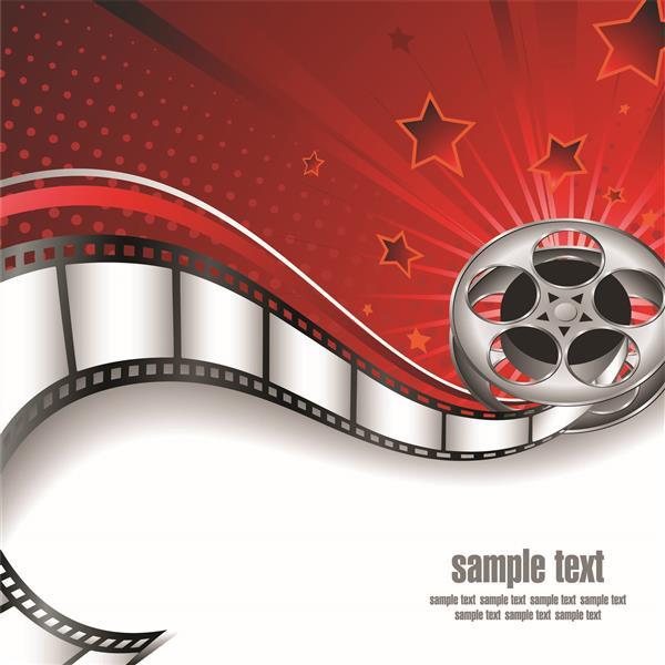 Cinema 013
