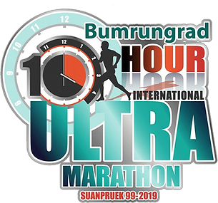 10-Hour-Logo.png