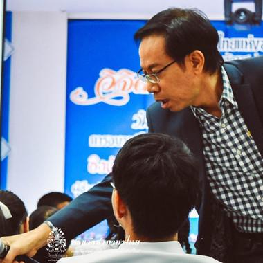 งานวันภาษาไทย 61 (23).jpg