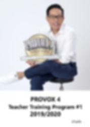 Provox4 TTP.jpg