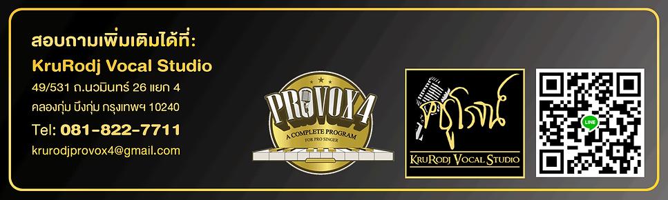 Krurodj-info-1.png
