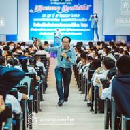 งานวันภาษาไทย 61 (16).jpg