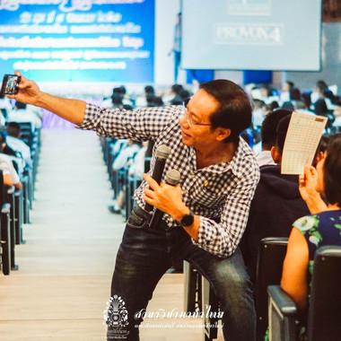 งานวันภาษาไทย 61 (15).jpg