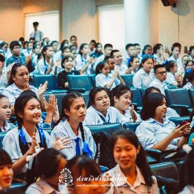 งานวันภาษาไทย 61 (10).jpg