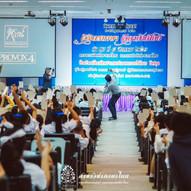 งานวันภาษาไทย 61 (11).jpg