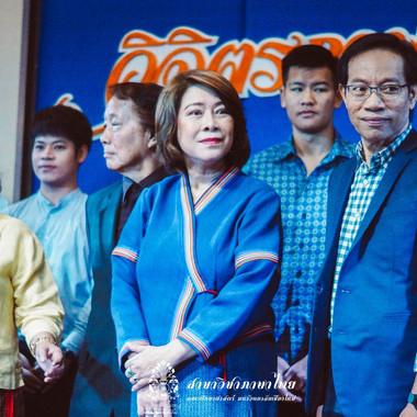 งานวันภาษาไทย 61 (19).jpg