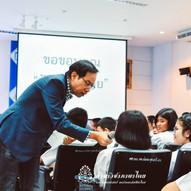งานวันภาษาไทย 61 (4).jpg