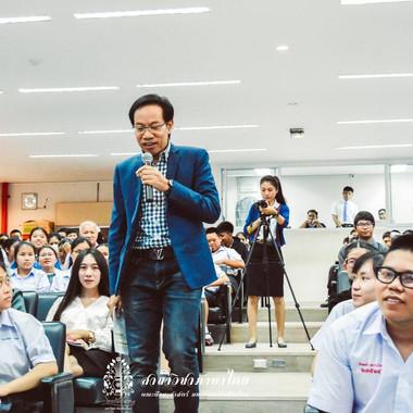 งานวันภาษาไทย 61 (18).jpg