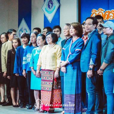 งานวันภาษาไทย 61 (13).jpg