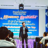 งานวันภาษาไทย 61 (14).jpg