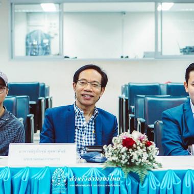 งานวันภาษาไทย 61 (7).jpg
