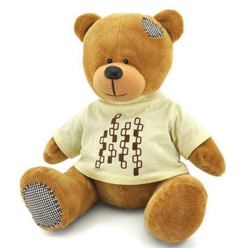 Медведь Топтыжкин 50 см. коричневый