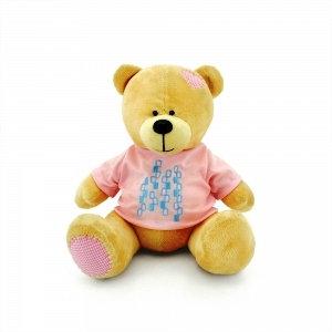 Медведь Топтыжкин желтый 50 см.