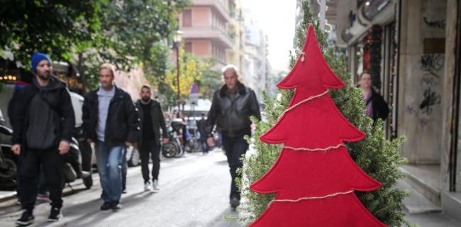 Εργοδότης πήγε στο σπίτι εργαζόμενης και πήρε πίσω το δώρο Χριστουγέννων