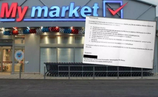 Ταυτόχρονες επιθέσεις σε 13 καταστήματαMyMarket τα ξημερώματα!!!