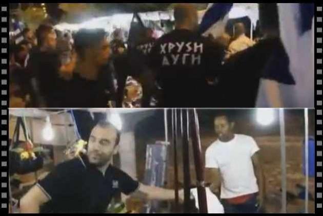 Αθωώθηκαν οι χρυσαυγίτες Γερμενής και Ηλιόπουλος για την επίθεση στο πανηγύρι της Ραφήνας