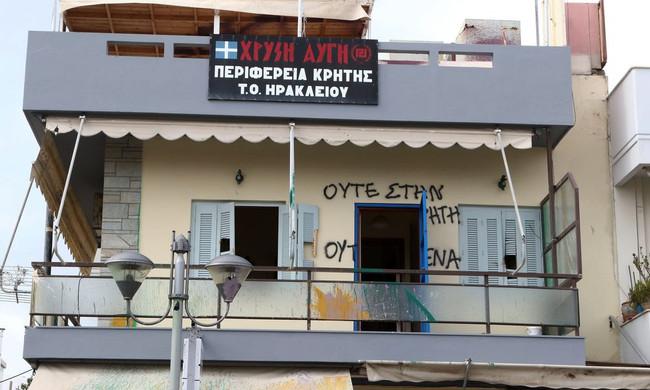 Έκλεισαν και τα τελευταία γραφεία της Χρυσής Αυγής στην Κρήτη - Καθάρισε το νησί!